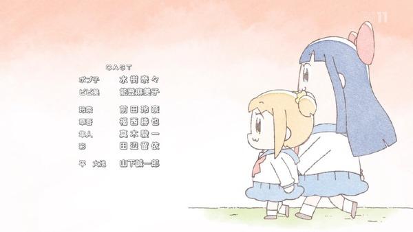 「ポプテピピック」11話 (33)