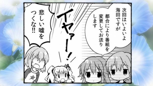 ハロー!!きんいろモザイク (59)