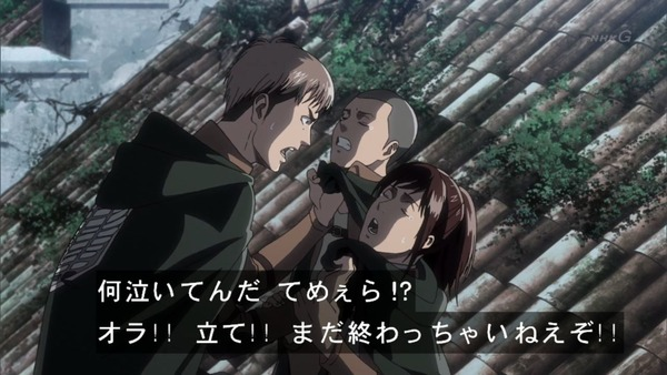 「進撃の巨人」52話感想 (2)