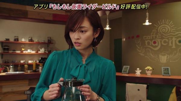 「仮面ライダービルド」30話 (9)