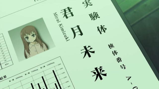 終わりのセラフ 名古屋決戦編 (34)