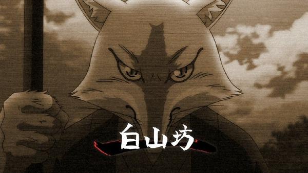 「ゲゲゲの鬼太郎」6期 33話感想 (25)