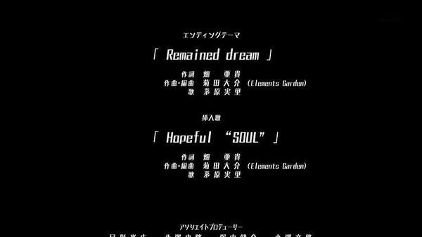 フルメタ4期 8話感想 (70)