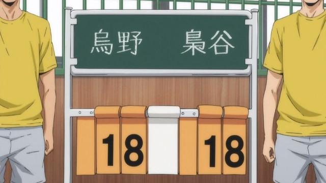 ハイキュー!! セカンドシーズン (203)
