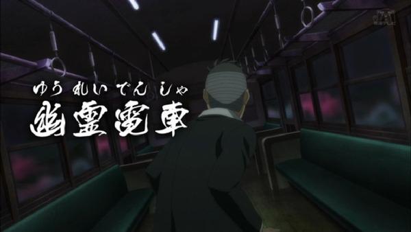 「ゲゲゲの鬼太郎」6期 6話感想 (35)