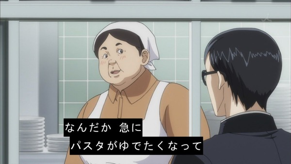 「坂本ですが?」6話感想 (36)