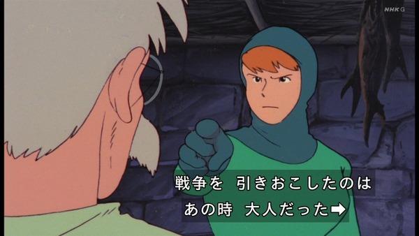 「未来少年コナン」第1話感想 画像 (124)