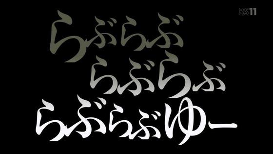 「リゼロ」第34話感想 (75)