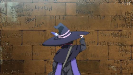「魔女の旅々」第7話感想 画像  (13)