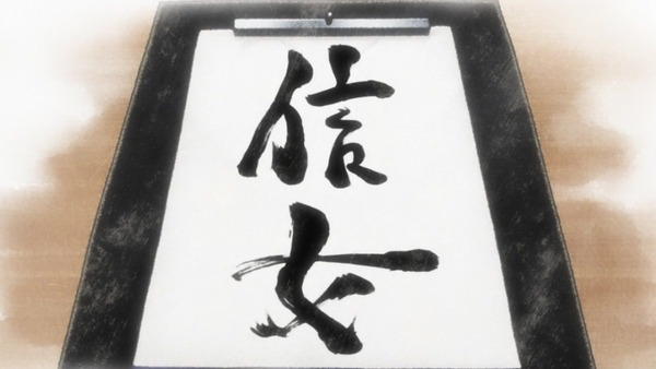 「銀魂゜」50話(315話)感想 (42)