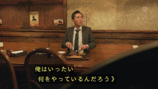 「孤独のグルメ」お正月スペシャル (356)