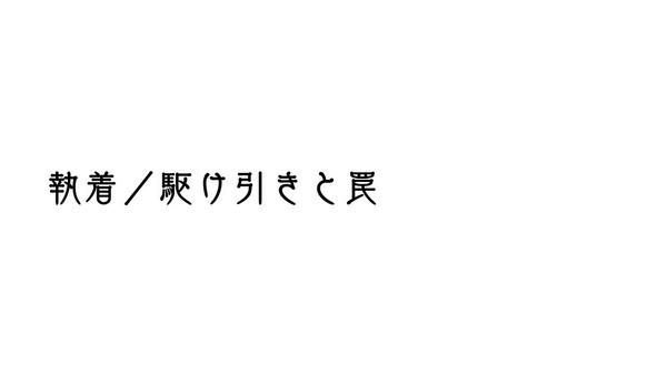 「Lostorage conflated WIXOSS」7話感想 (67)