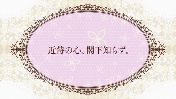 「ベルゼブブ嬢のお気に召すまま。」1話感想 (58)