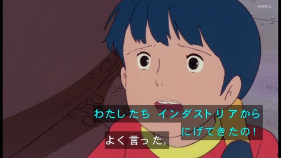 「未来少年コナン」第9話感想 (100)