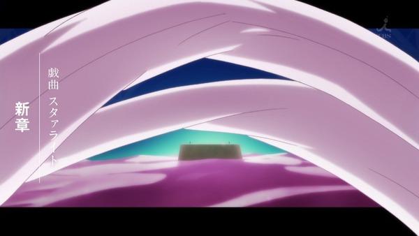 「少女☆歌劇 レヴュースタァライト」12話(最終回)感想 (92)