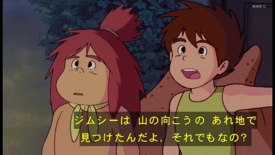「未来少年コナン」第14話感想  (105)