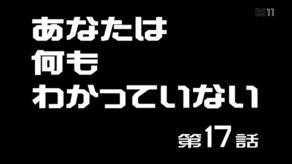 「天元突破グレンラガン」17話 (17)