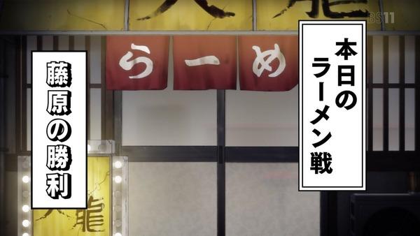 「かぐや様は告らせたい」11話感想 (89)