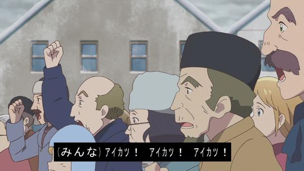 「アイカツフレンズ!」60話感想 (65)