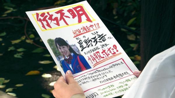 「仮面ライダージオウ」5話感想 (7)