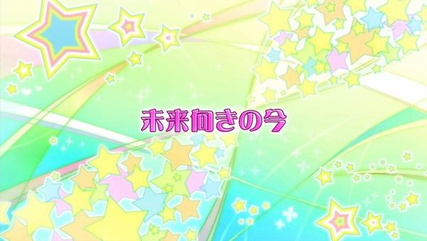 「アイカツ!」177話感想 (4)
