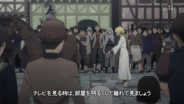 「FateApocrypha」2話 (2)