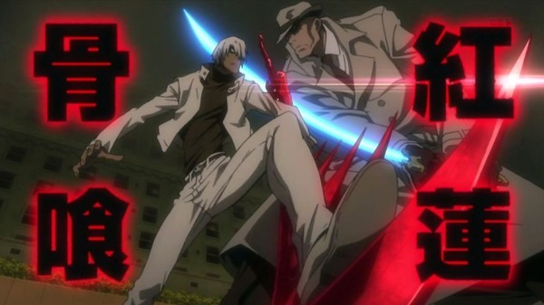 「血界戦線 & BEYOND」2期 7話 (70)