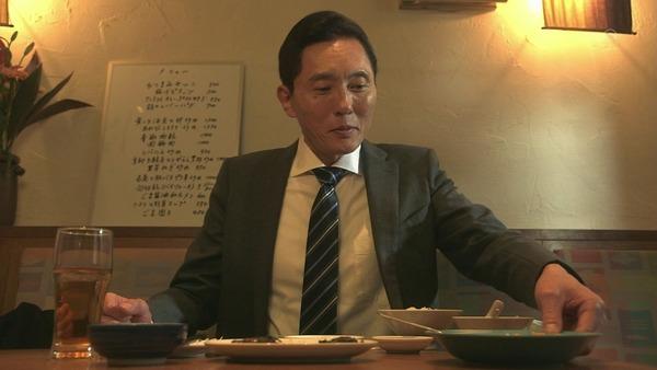 「孤独のグルメ」お正月スペシャル (173)