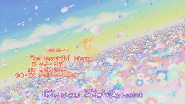 「アイカツオンパレード!」2話感想 (135)