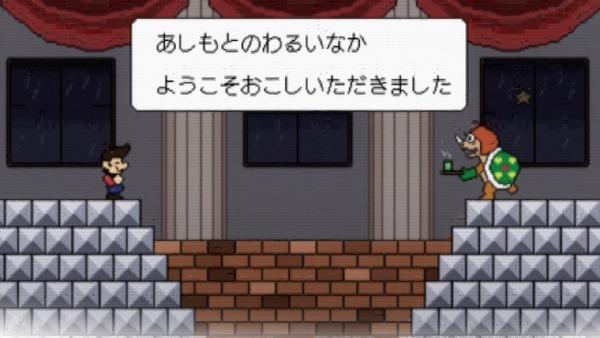 「ゲーマーズ!」1話 (21)