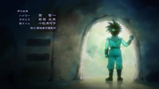「ダイの大冒険」33話感想 (86)