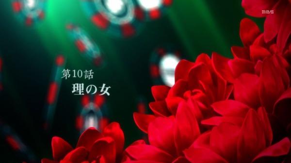 「賭ケグルイ××」9話感想 (125)