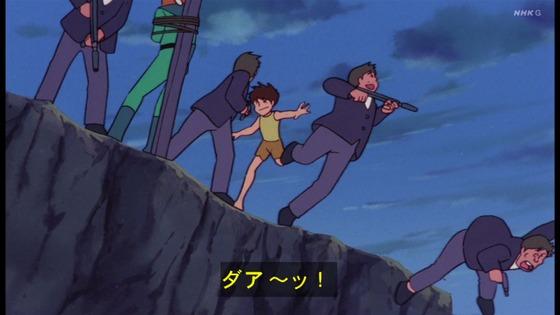 「未来少年コナン」第22話感想 画像  (109)