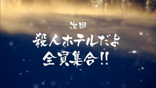 「ゴールデンカムイ」10話感想 (133)