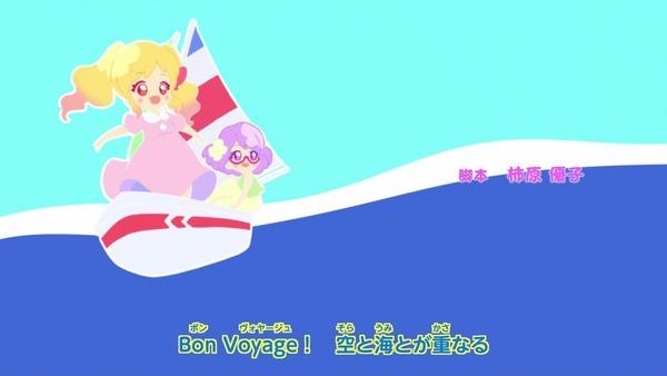 「アイカツスターズ!」51話 (77)