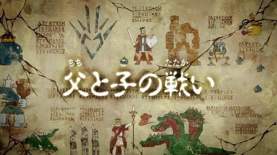 「ダイの大冒険」30話感想 (100)