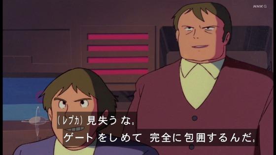「未来少年コナン」第12話感想 (5)