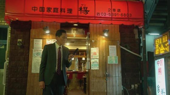 「孤独のグルメ」2020大晦日スペシャル感想 (12)