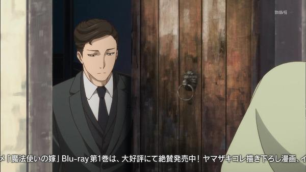 「魔法使いの嫁」19話 (39)