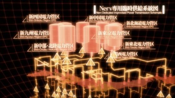 「ヱヴァンゲリヲン新劇場版序」感想 (545)