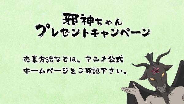 「邪神ちゃんドロップキック'」2期 第1話感想 画像 (53)