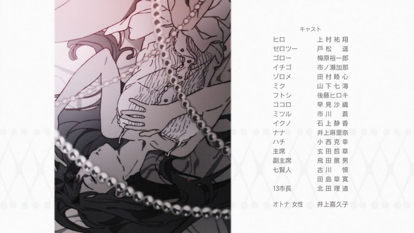 「ダーリン・イン・ザ・フランキス」10話 (53)