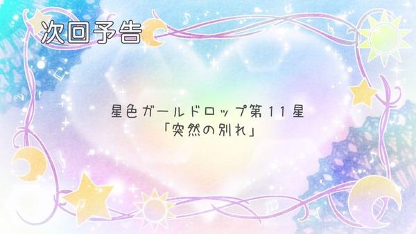 「ポプテピピック」9話 (43)