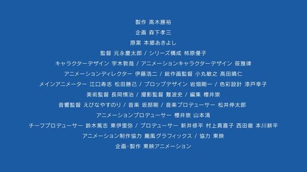 デジモンアドベンチャー tri (17)