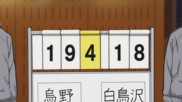 「ハイキュー!! VS白鳥沢学園高校」 (265)
