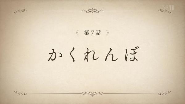 「マナリアフレンズ」6話感想 (63)