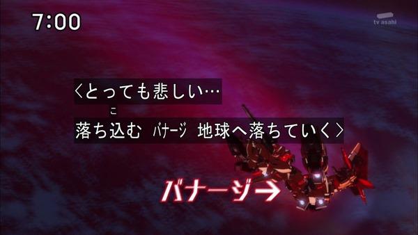 「機動戦士ガンダム ユニコーンRE0096」 (8)