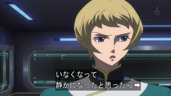 「機動戦士ガンダム 鉄血のオルフェンズ」 (22)