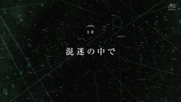 「盾の勇者の成り上がり」9話感想 (76)