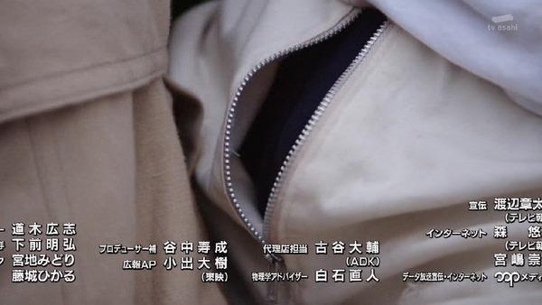 「仮面ライダービルド」1話 (78)